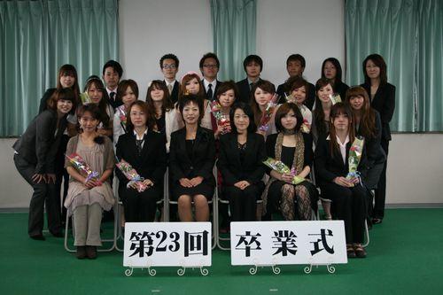 2010.9.25姫路卒業式 001.jpg