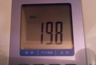 2011 5.20 006.jpg