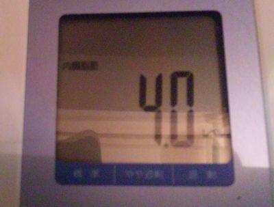 2011 5.20 009.jpg